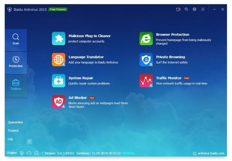 Baidu Antivirus 2015 Review
