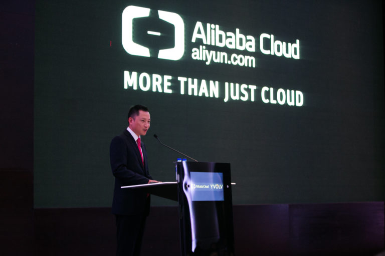Alibaba Cloud Upgrades It's Artificial Intelligence Platform To ET Brain