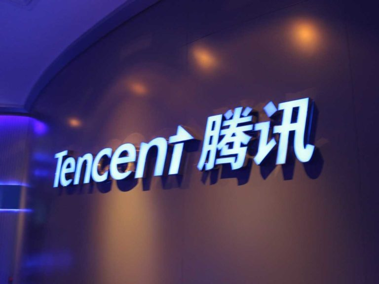 China Unveils Digital ID Card Powered By Tencent's WeChat